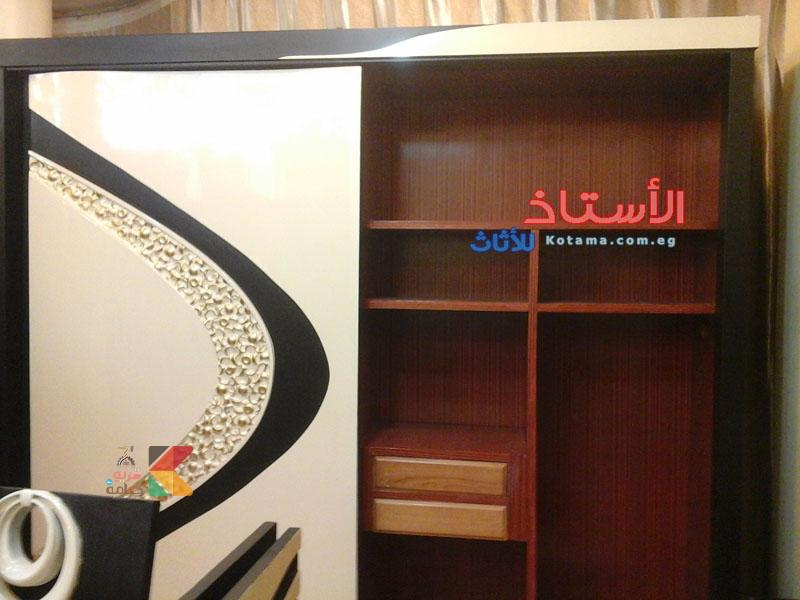 اشيك غرفه نوم مودرن جرار 2015