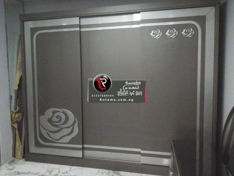 صور غرف نوم مودرن جرار 2016   قريه كتامه