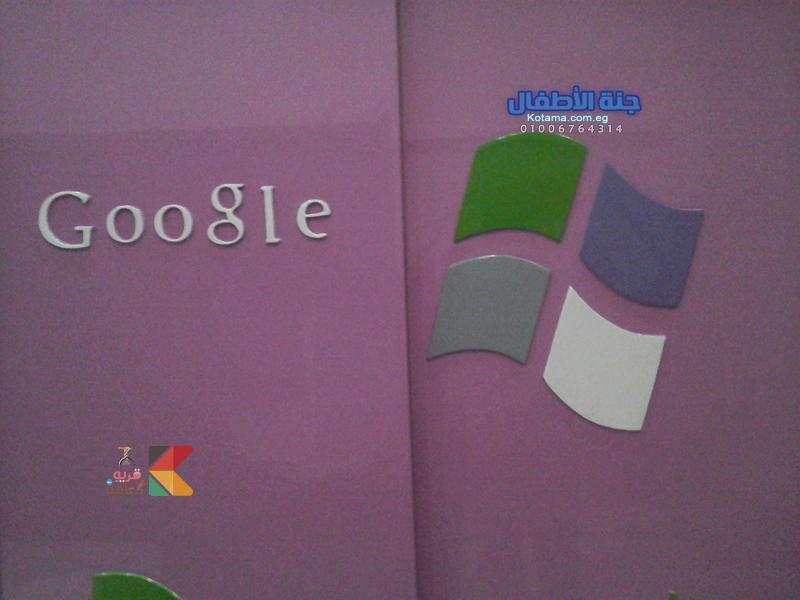 غرف نوم اطفال مودرن جرار جوجل (2)