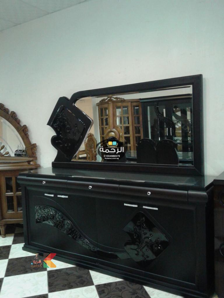 صور غرف سفره مودرن 2015 معرض الرحمه