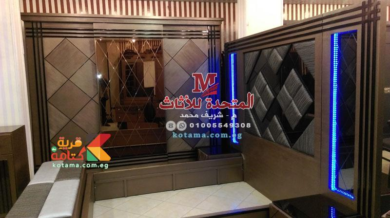موبليات كتامة فيس بوك from www.kotama.com.eg
