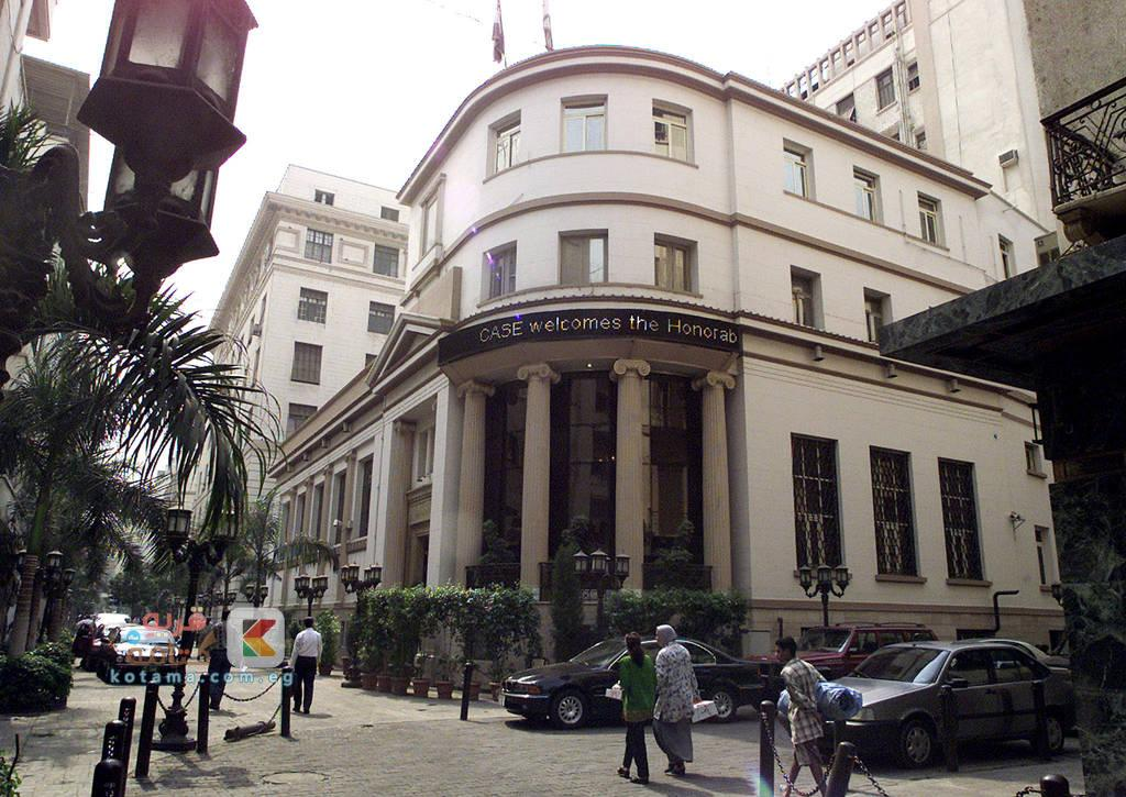 البورصه المصرية
