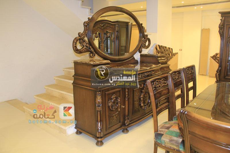 صور-غرف-سفره-2016