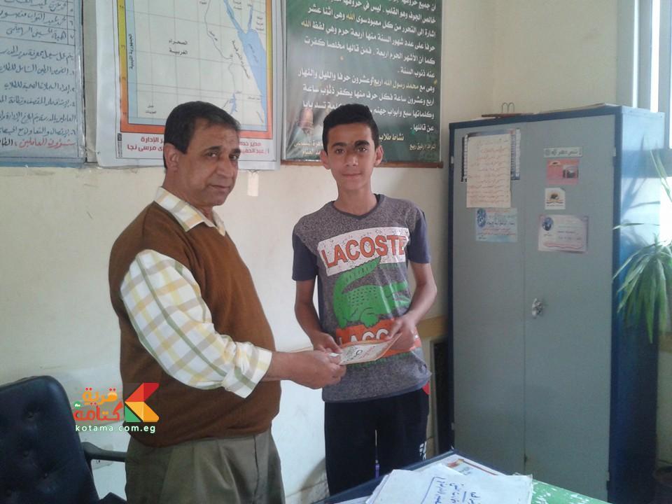 الطالب محمد العطفى