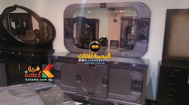 غرف سفرة مودرن حديثة 2017