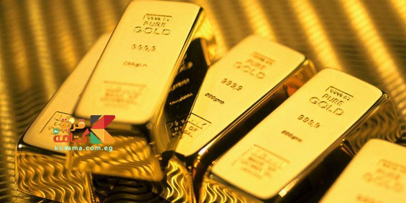 تداول الذهب والاستثمار فى السعودية