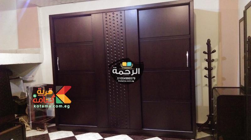 غرف نوم جرار مودرن 2016 3 ضلفه   قريه كتامه