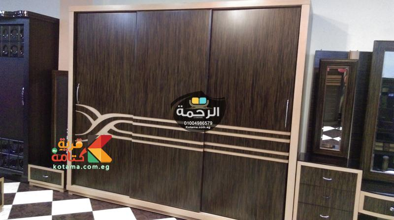 غرف نوم مودرن 2017 كامله للعرسان قريه كتامه