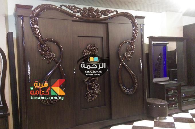 غرف نوم جرار 2016 معرض الرحمة   قريه كتامه