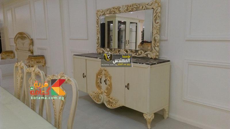 غرف سفرة مودرن 2016