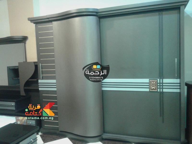 غرف نوم مودرن جرار 2016