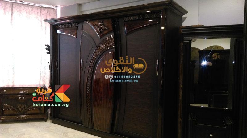 غرف نوم جرار 3 ضلفة مودرن 2017   قريه كتامه