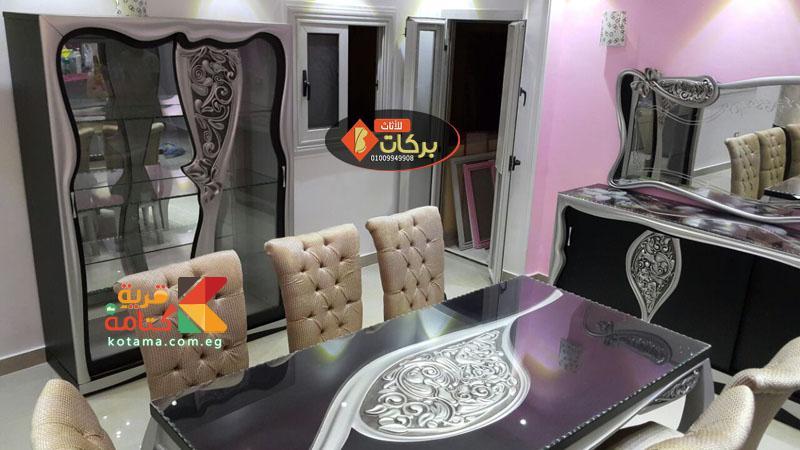صور غرف سفره مودرن 2017