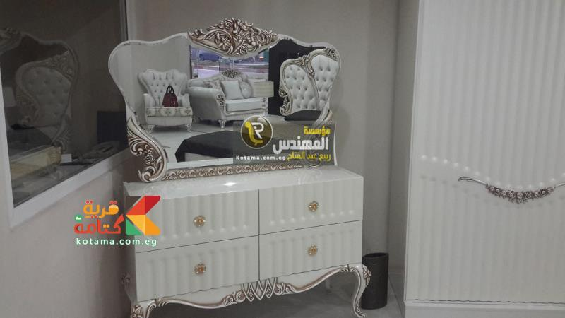 modern turkish furniture