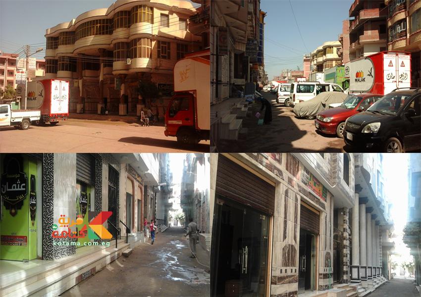القرية المعجزه في الاقتصاد المصري