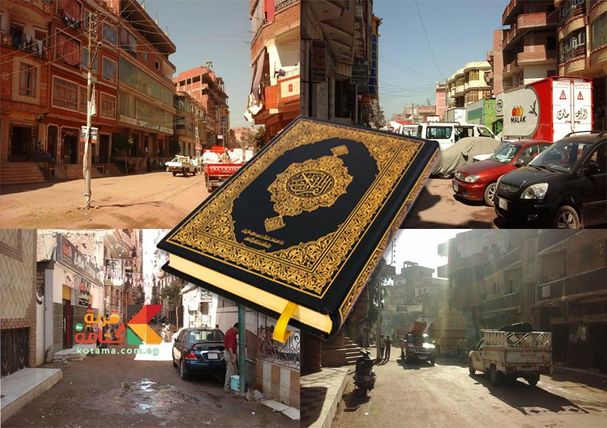 بركة القرآن واقع ملموس ونموذج حي