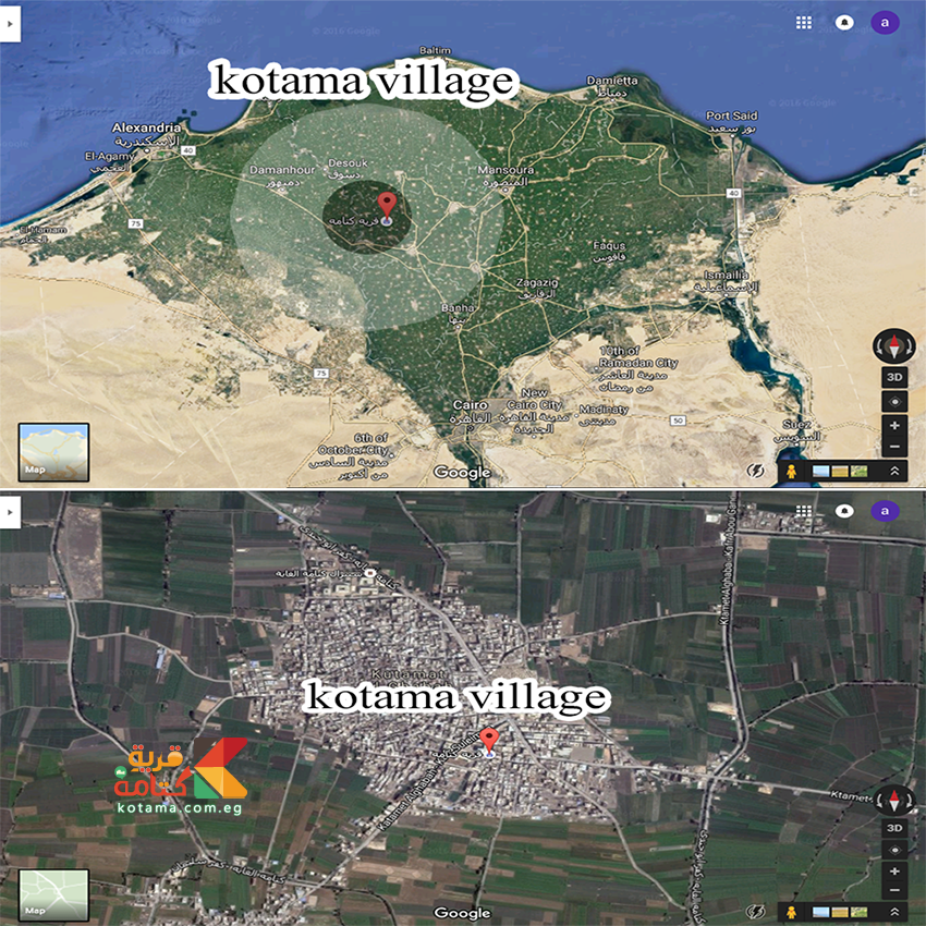 موقع قرية كتامه علي خرائط جوجل