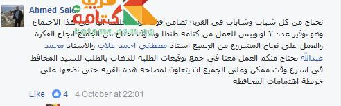 دكتور احمد زيد