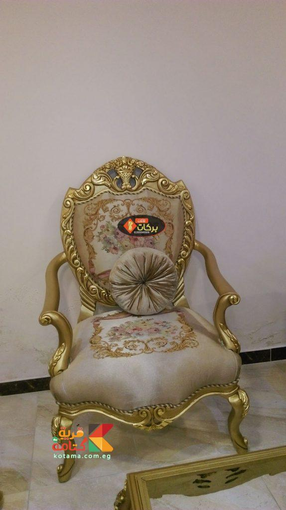 salon furniture‬‏