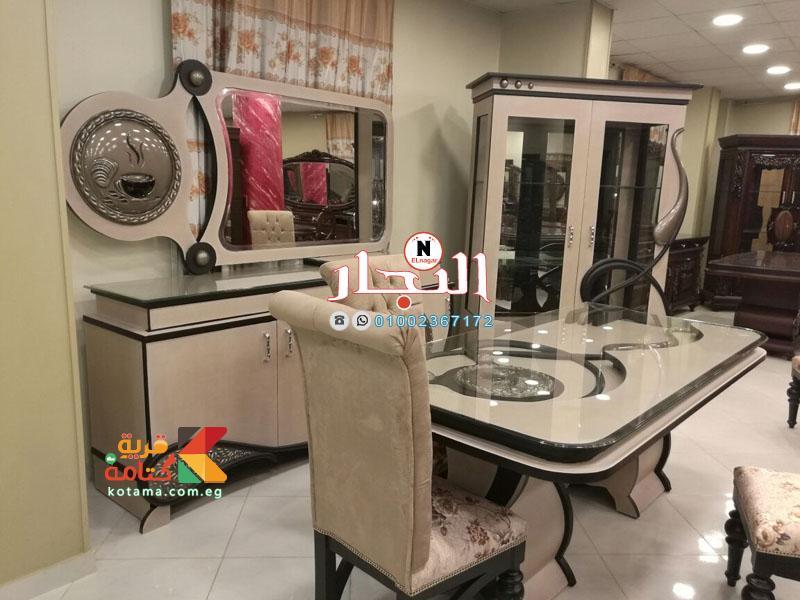 غرفة سفرة مودرن  from www.kotama.com.eg