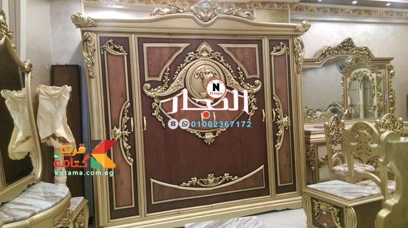 غرف نوم كلاسيك معرض النجار للاثاث