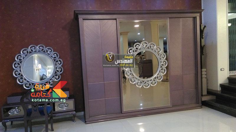 صور غرف نوم مودرن جرار 2016 مؤسسه المهندس قريه كتامه
