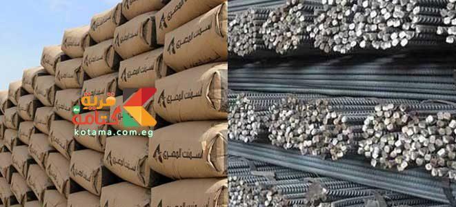 سعر الحديد والاسمنت اليوم فى مصر 2016