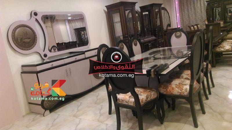 غرف سفرة 2016 مودرن قصر التقوى والاخلاص