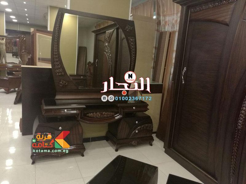 النجار للاثاث غرف نوم مودرن جرار