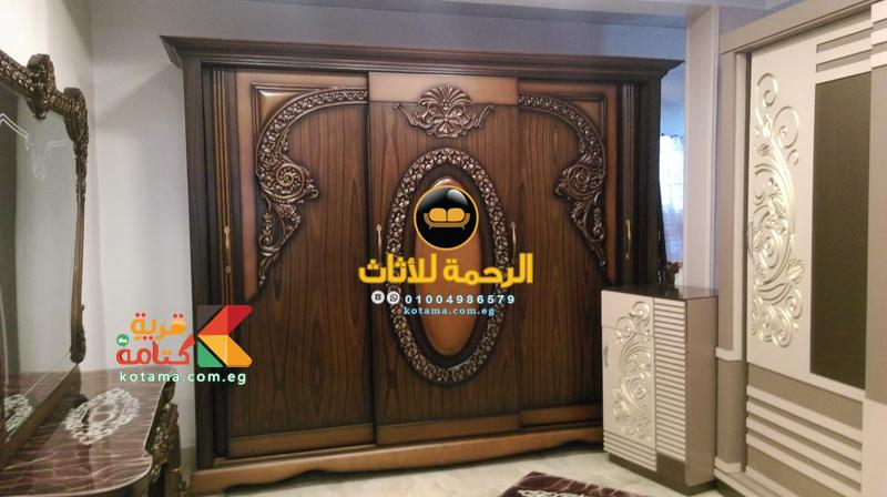 غرف نوم جرار 2017 كلاسيك الرحمة للاثاث قريه كتامه