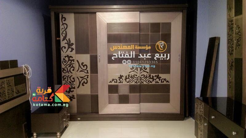 غرف نوم مودرن جرار 2017 كامله للعرسان   قريه كتامه