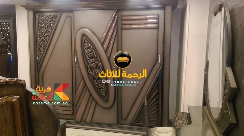 غرف نوم جرار كلاسيك 2017 الرحمه للاثاث قريه كتامه