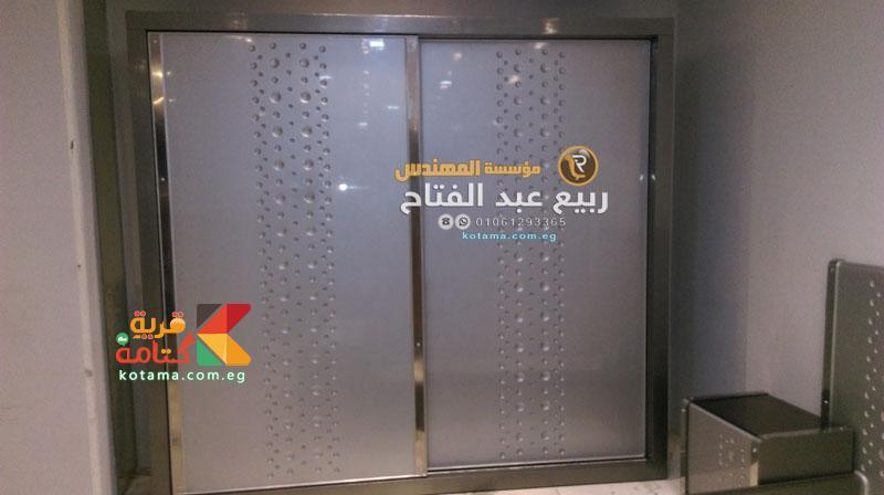 غرف نوم مودرن جرار 2018