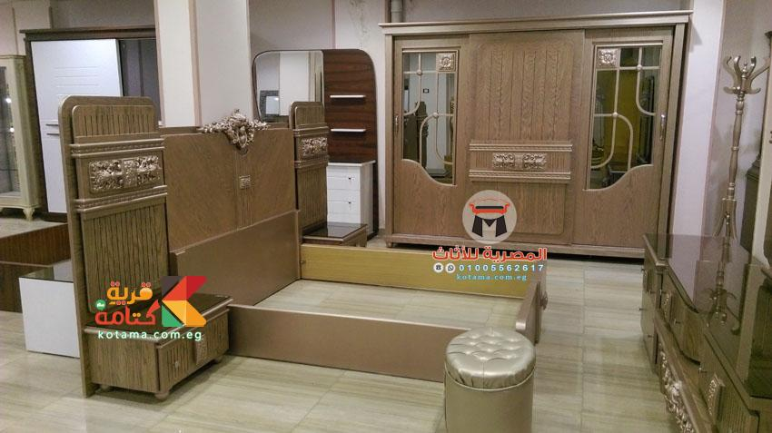 غرف نوم مودرن 2018 ميكس المصرية للاثاث قريه كتامه