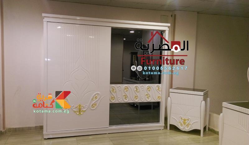 غرف نوم مودرن 2018 جرار غرف نوم كاملة قريه كتامه