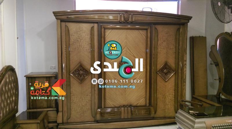 غرف نوم مودرن 2018 جرار