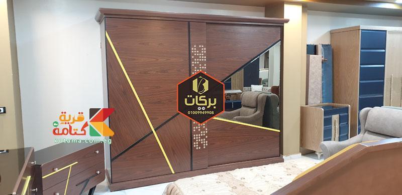 غرف نوم 2021 مودرن جرار بركات للاثاث