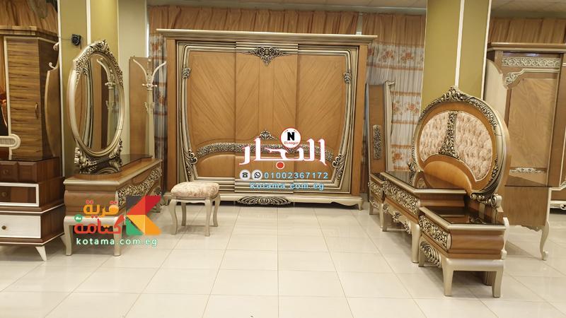 غرف نوم للعرسان 2021 جرار